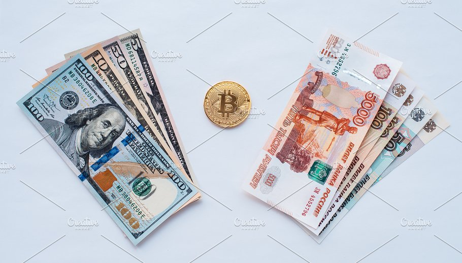 On White Background The Exchange Of Russian Rubles Us Dollars A Metal Coin