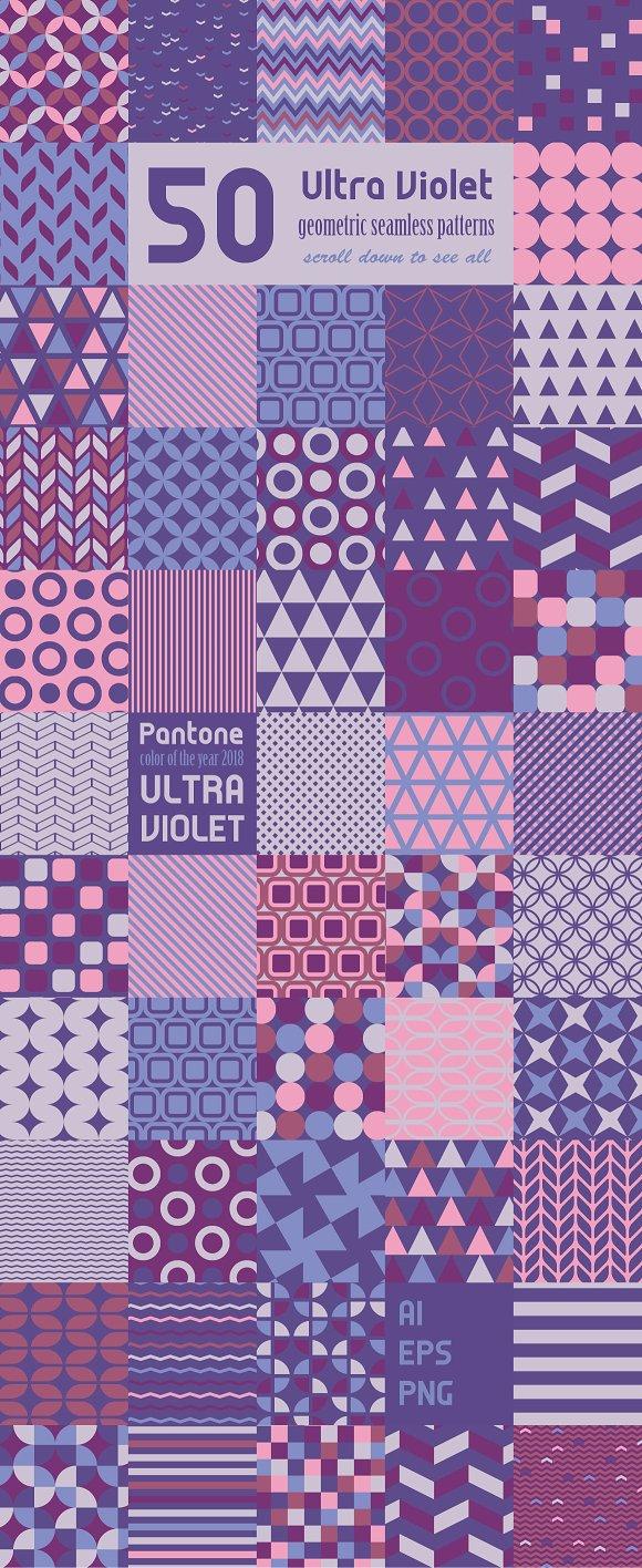 Ultra Violet Geometric Patterns Set