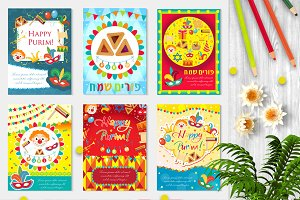 Purim carnival set poster, invitation, flyer. Collection of templates for your design with mask, hamantaschen, clown, balloons, Grager ratchet. Festival, Jewish holiday background. Vector illustration.