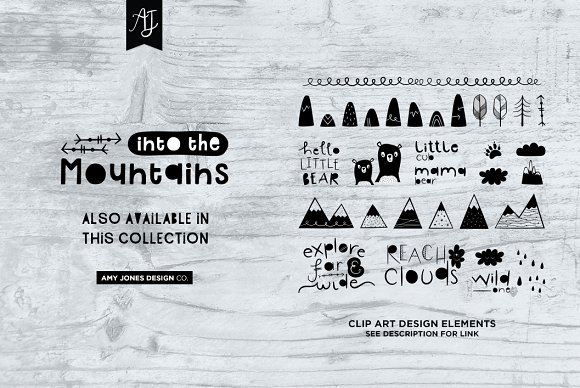 Monochrome Wilderness Patterns in Patterns - product preview 7