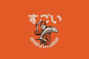 Sugoi Logo Template