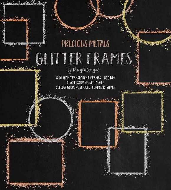 Metal Glitter Digital Frames