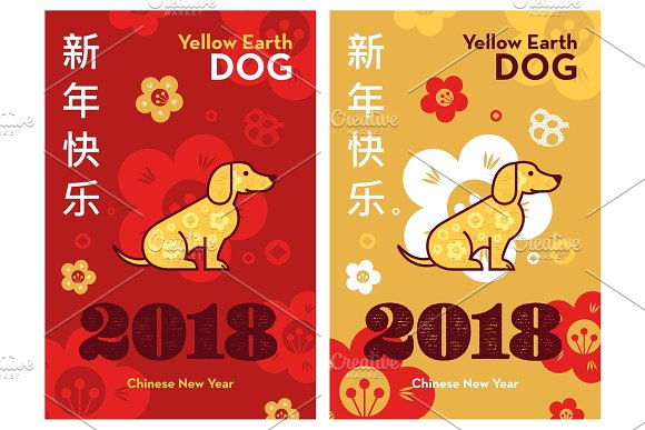 yellow earth dog is a symbol of the 2018 banner set with text chinese new