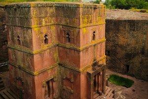 Excavated cross St. George church in Lalibela, Ethiopia
