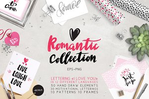 Romantic collection ❤