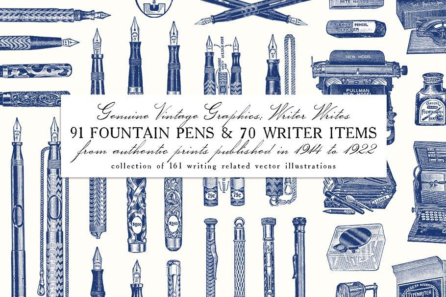 Writer Writes: 91 Fountain Pens &    ~ Illustrations