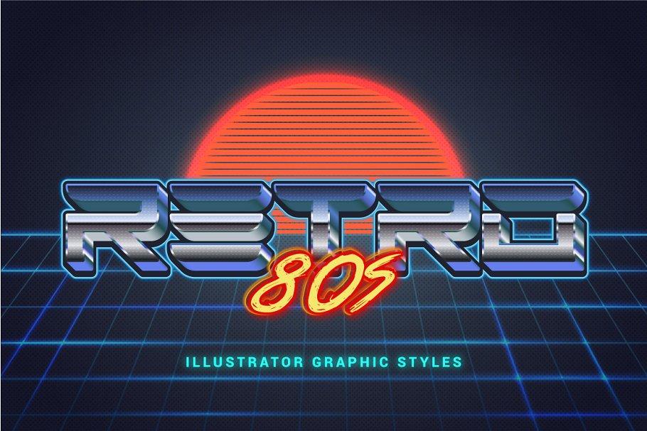 80s Retro Illustrator Styles ~ Illustrator Add-Ons ~ Creative Market