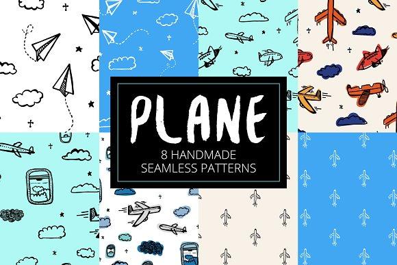 Plane | 8 Handmade Seamless Pattern