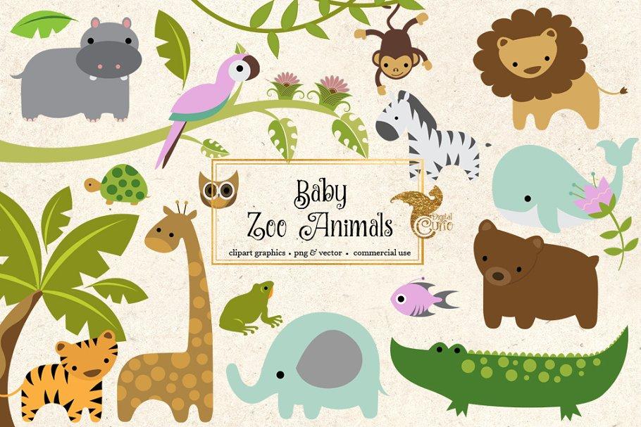 Baby Zoo Animals Clipart Illustrations Creative Market
