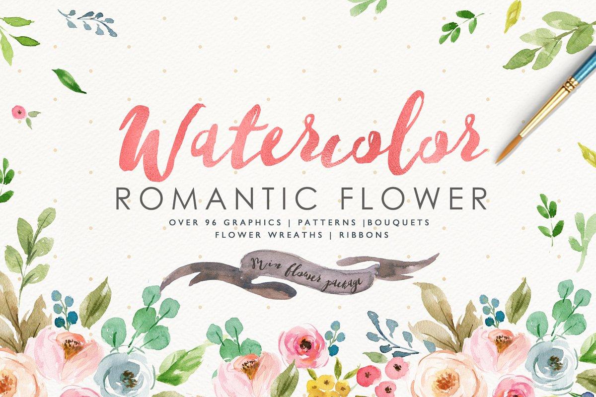 6d7d5e1e7e243 Watercolor Romantic Flower ~ Illustrations ~ Creative Market