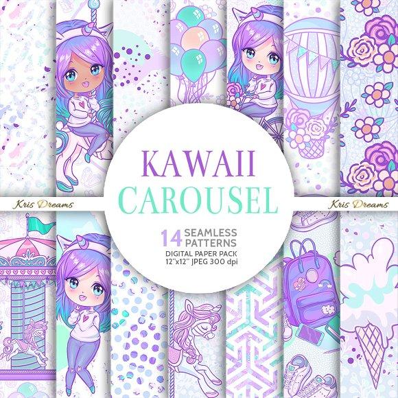 Kawaii Carousel Digital Paper