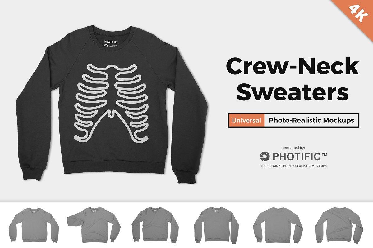 f7a21b14e55c79 Crew Neck Sweater - Apparel Mockups ~ Product Mockups ~ Creative Market