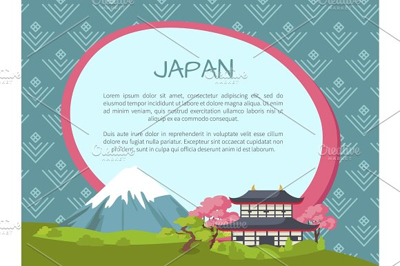 Japan Travelling Advertisement Banner Template