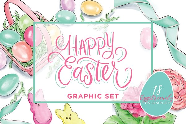 Easter Watercolor Graphic Set