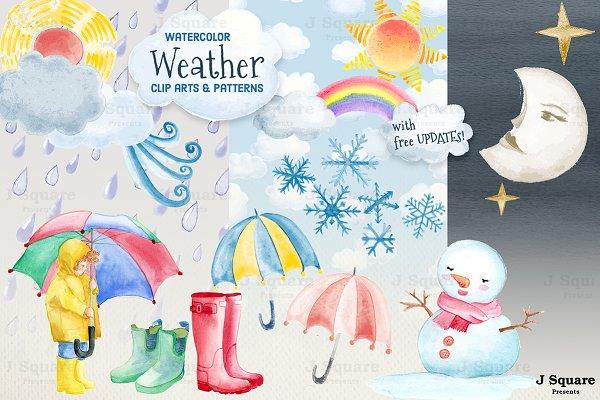Watercolor Weather Clip Art Bundle