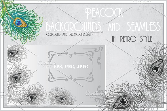 Peacock Feathers Cards And Seamless