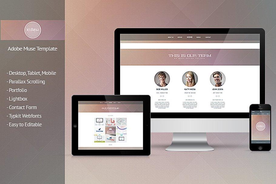 Vibrant - OnePage Parallax Muse Temp ~ Web Themes ~ Creative Market