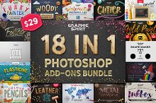 18 IN 1 Photoshop Bundle DISCOUNT