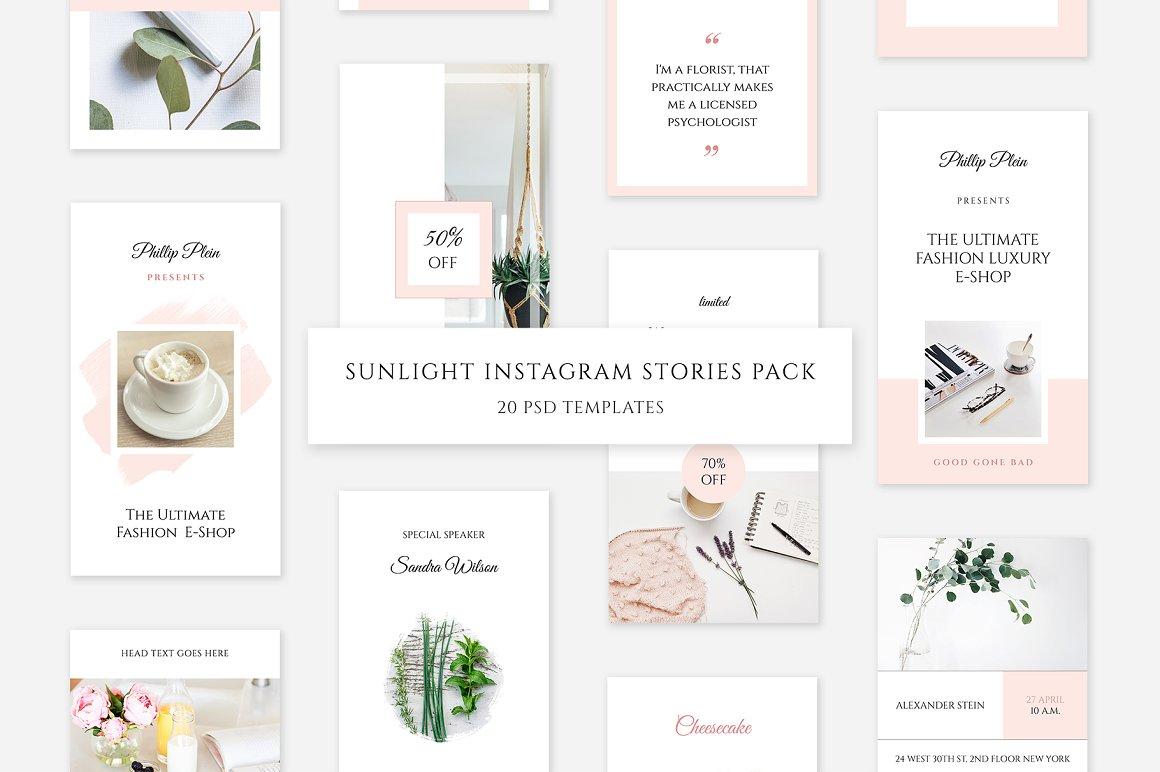 Sunlight Instagram Stories Pack