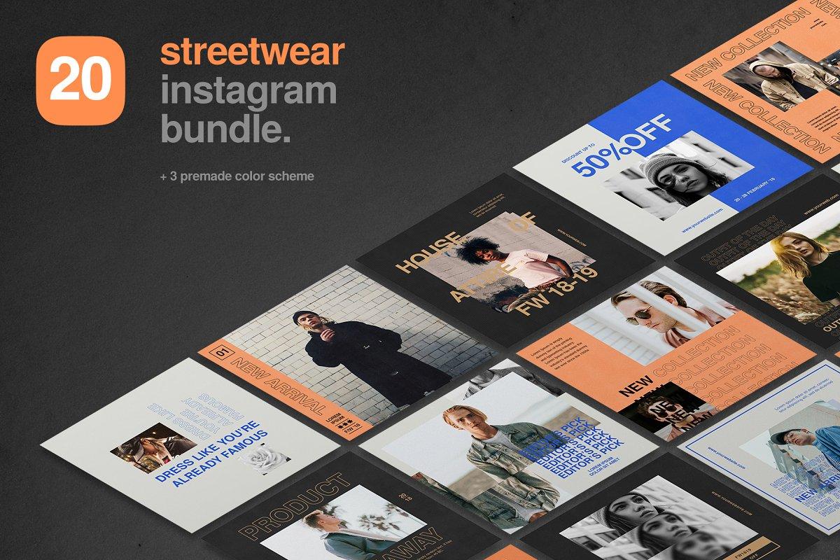 Instagram Bundle - Streetwear