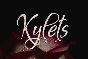 Kylets