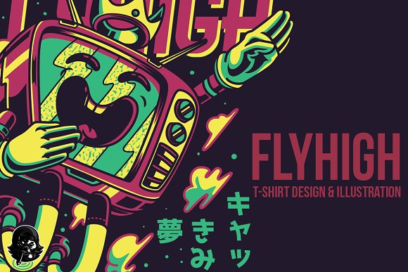Flyhigh Illustration