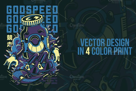 Godspeed Illustration in Illustrations - product preview 1