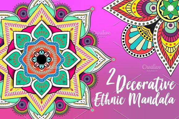 2 Decorative Ethnic Mandala