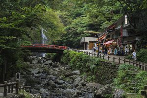 small mountain town, japan