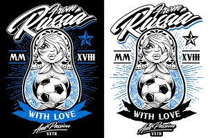 From Russia with Love   Vector Print