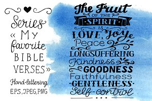 My favorite Bible verses Fruit