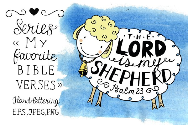 My favorite Bible verses Shepherd