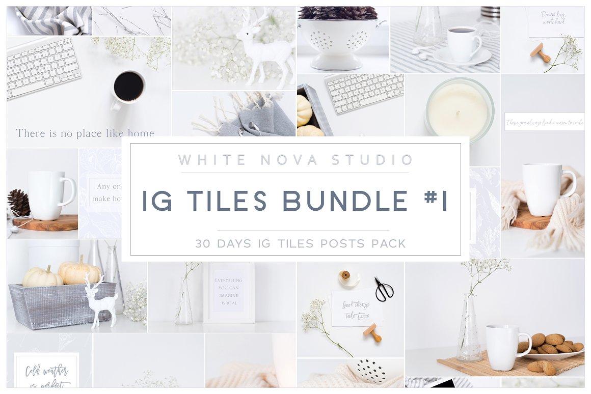Instagram Tiles Bundle #1