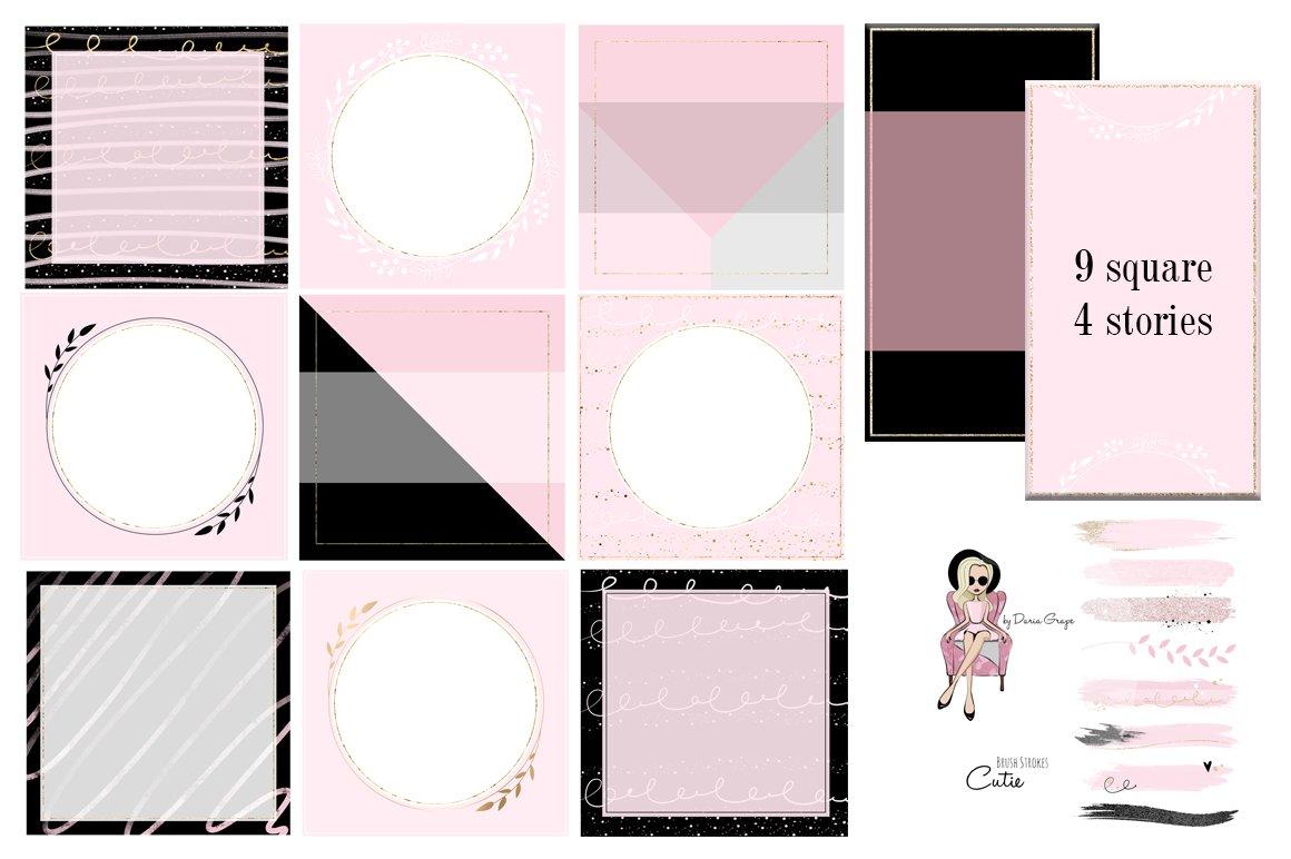 Social Media/Instagram/Cutie Pink