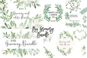 Big Watercolor Greenery Bundle