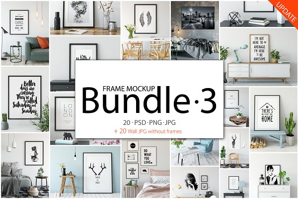 Frame Mockup Bundle Vol 3