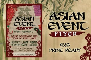 Asian Event Flyer
