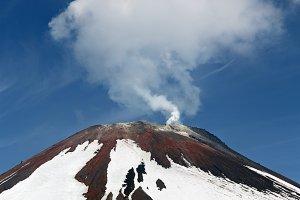 Active volcano crater landscape