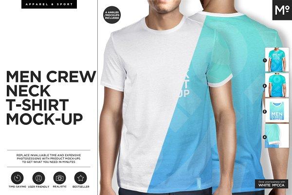 Men Crew Neck T-shirt Mock-ups Set