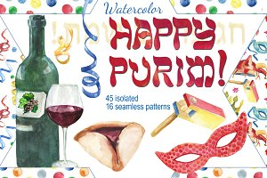 Happy Purim watercolor set