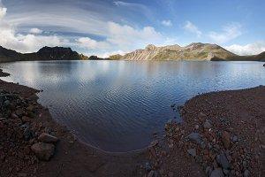 Panoramic view scenery crater lake