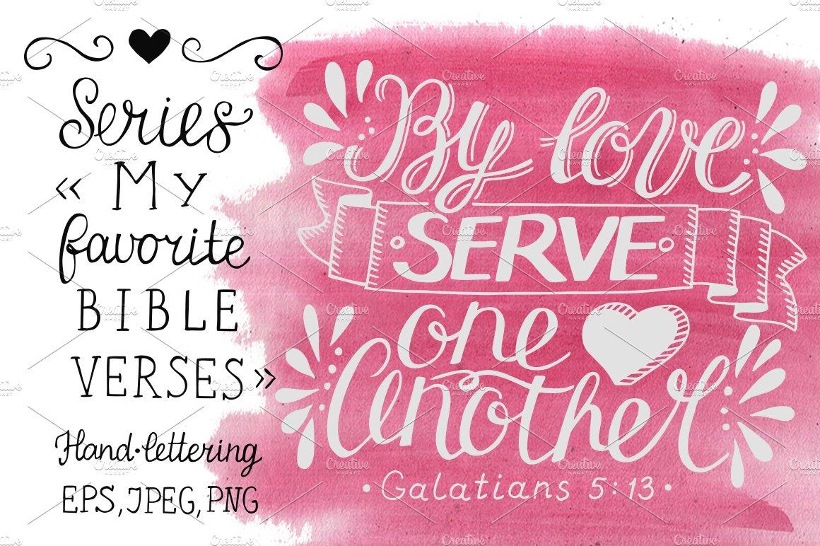 My Favorite Bible Verses Love Serve Illustrations
