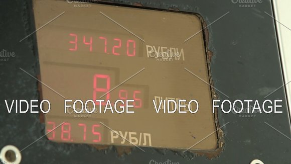 Screen With Counting Petrol Litres And Its Cost