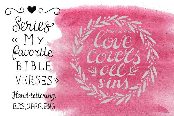 My favorite Bible verses Love Cover…