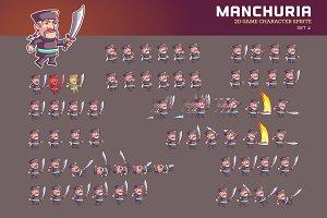 MANCHURIAN GAME SPRITE
