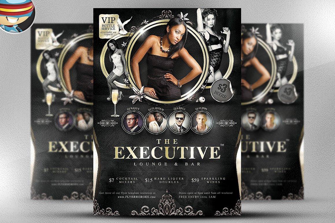 The Executive Lounge Flyer Template ~ Flyer Templates ~ Creative Market