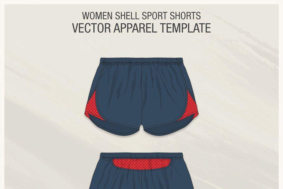 e93e7c37eb2f4 Men White Swim Shorts Beachwear ~ Illustrations ~ Creative Market