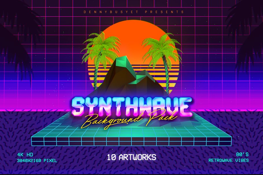 Synthwave Retrowave Background Pack ~ Web Elements ~ Creative Market