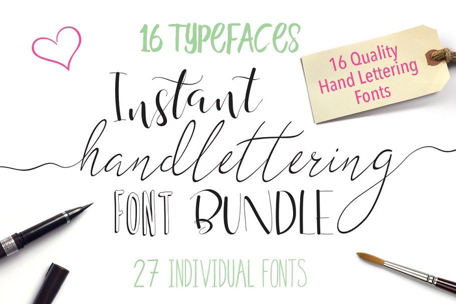 Font Bundle - Instant Hand Lettering