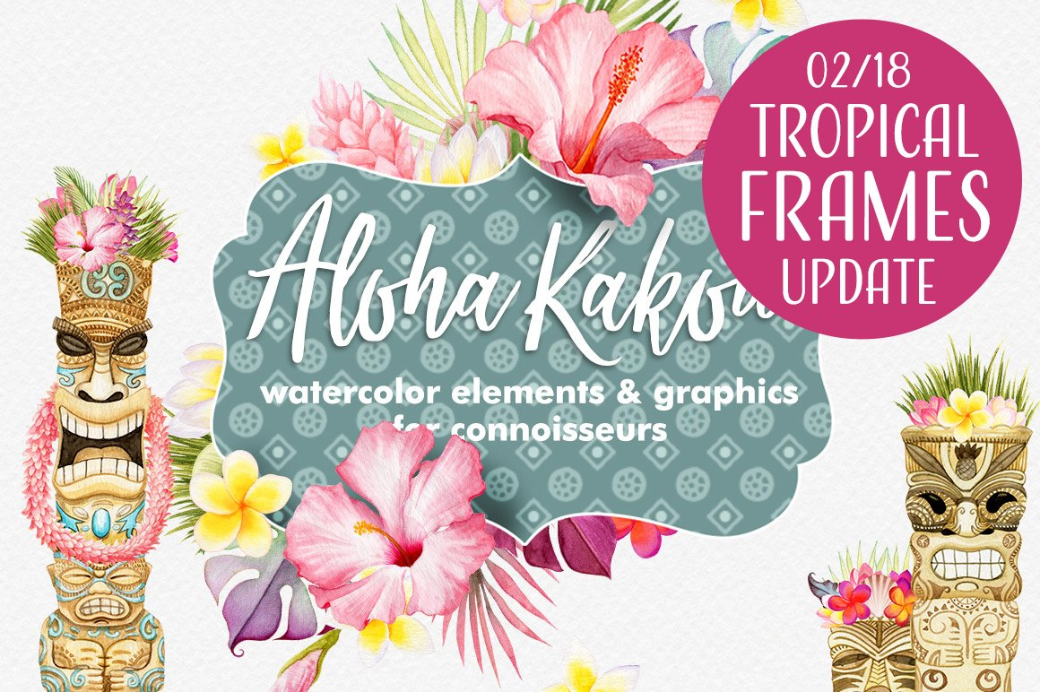 Tribal Watercolor Flower Collection Illustrations Creative Market